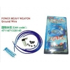 Power Heavy Weapon Ground Wire Kit