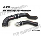 BMW N20 charge pipe Combination packages