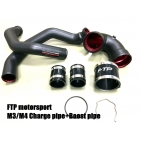 BMW F80 M3/F82 M4 S55 Charge pipe+Boost pipe