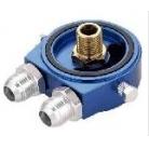 Oil Cooler Adapter